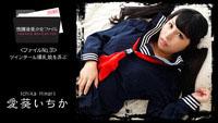 放課後美少女ファイル No.32〜ツインテール爆乳娘を弄ぶ〜