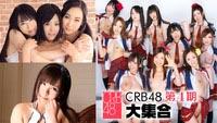 CRB48 第4期