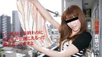 団地妻 〜新妻の昼下がり〜