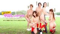 中出しJAPAN〜ソフトボール部の強化合宿 前編〜