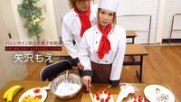ヒメコレ Princess Collection vol.18 バレンタイン前のお菓子な関係