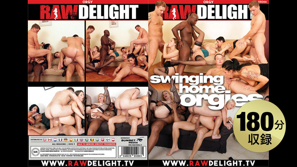 Swinging Home Orgies
