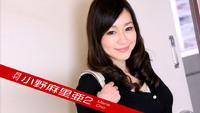 月刊 小野麻里亜2