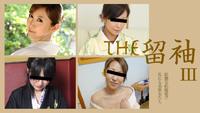 THE 留袖 III 〜妖艶な和服姿で乱れる美熟女たち〜