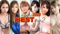 カリビアンコム 2020 BEST パート2