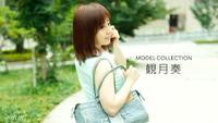 モデルコレクション 観月奏